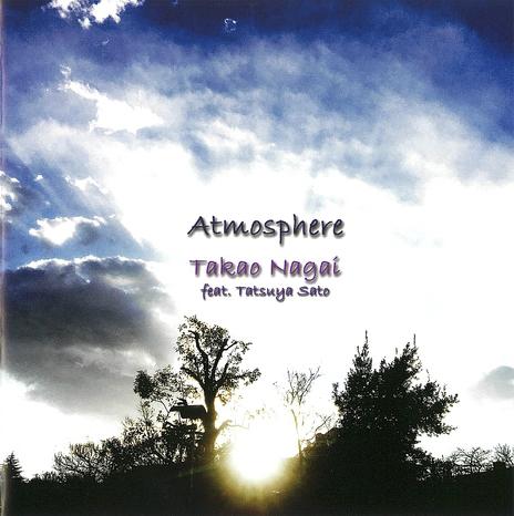 atmosphere_nagaitakao_org